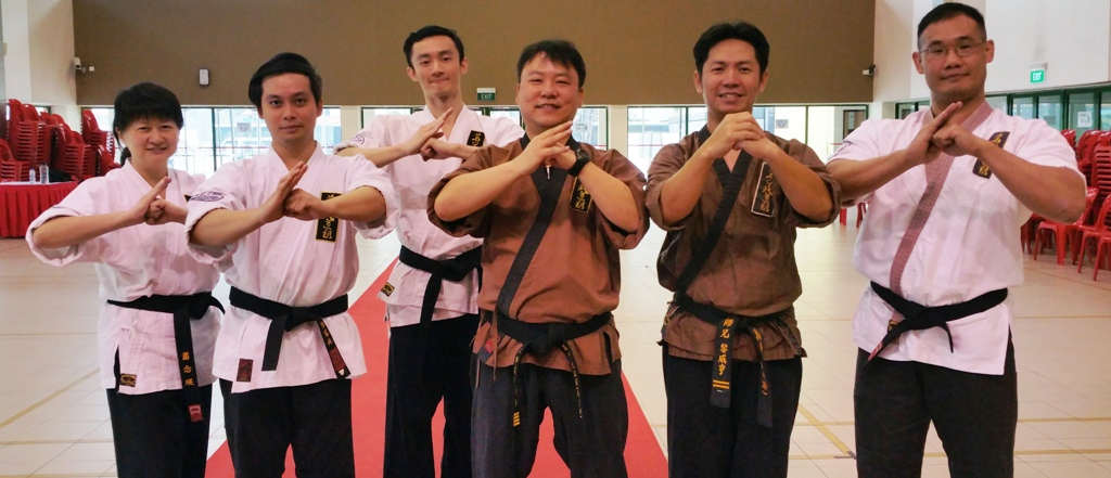 Wanling Wushu